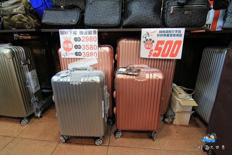 台北特賣 036
