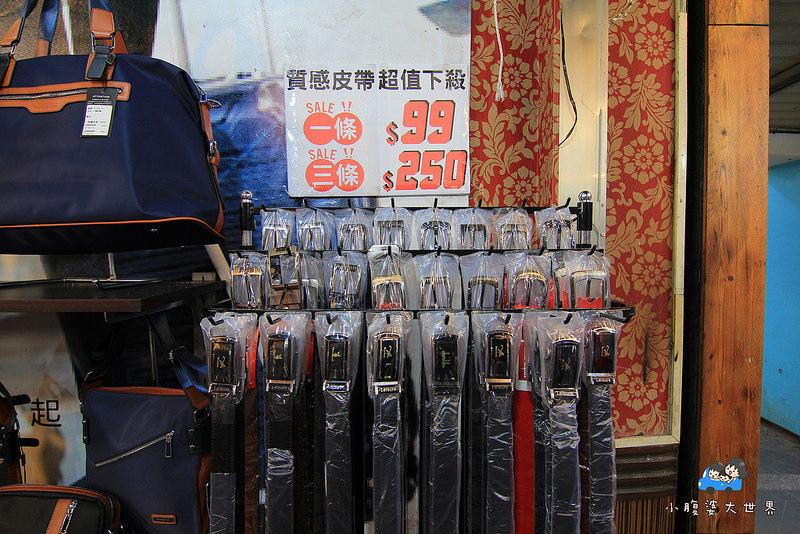 台北特賣 046