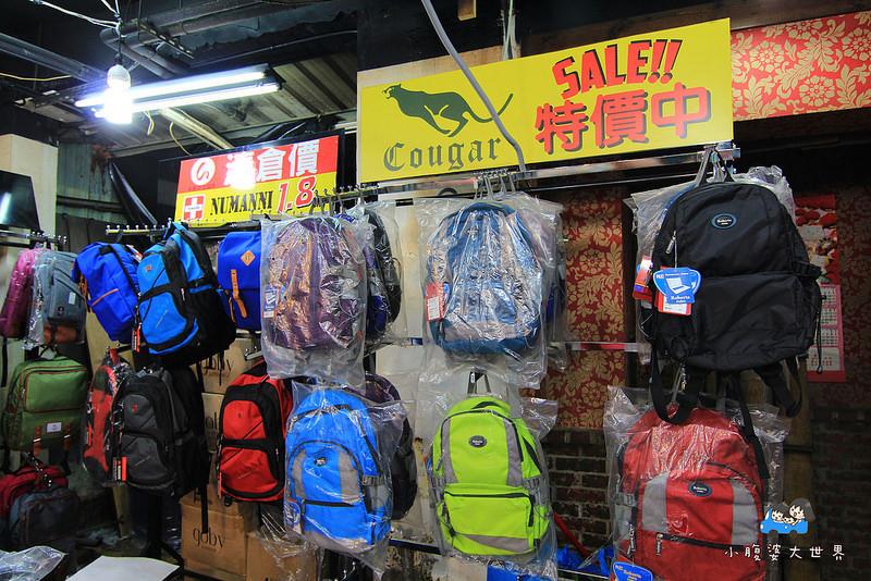 台北特賣 072