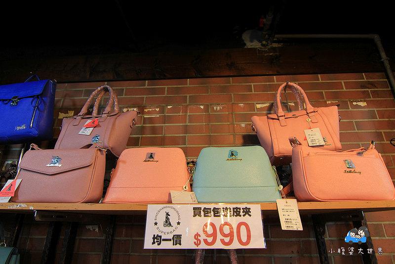 台北特賣 099