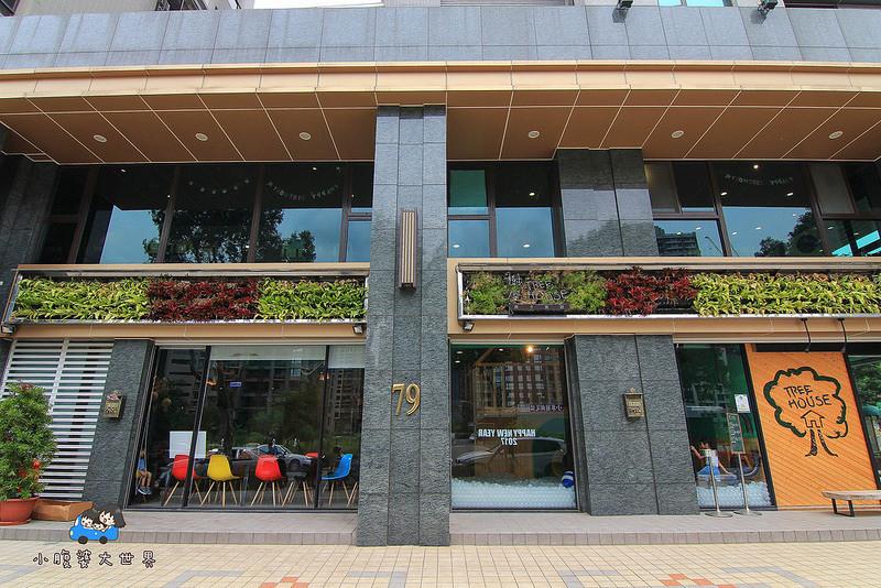 台北親子餐廳 002