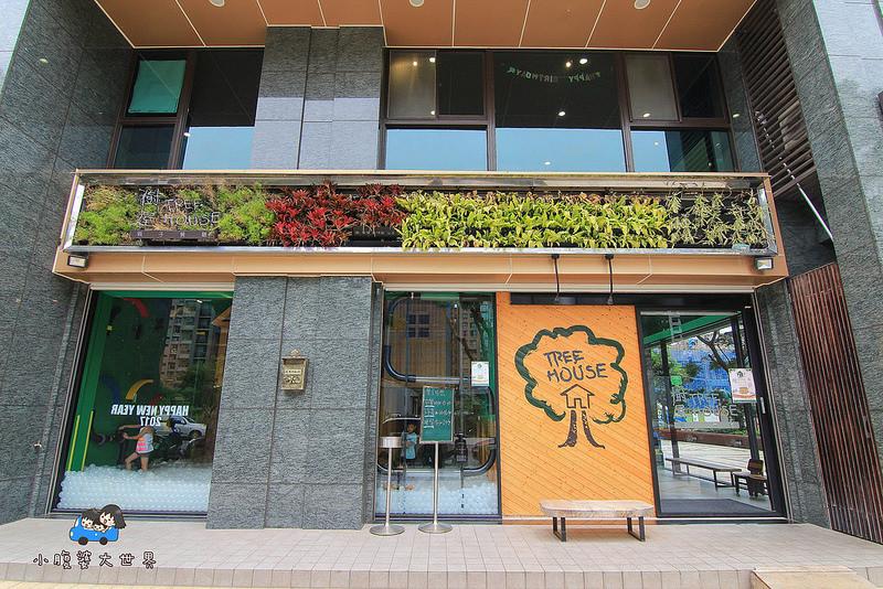 台北親子餐廳 004