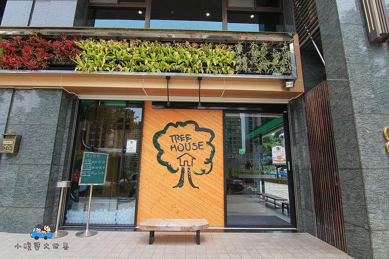 台北親子餐廳 007