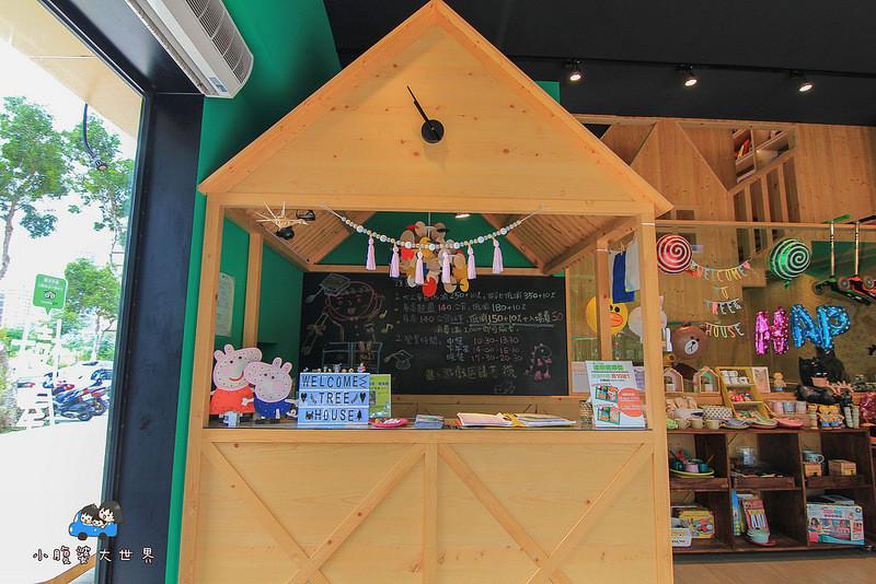 台北親子餐廳 013