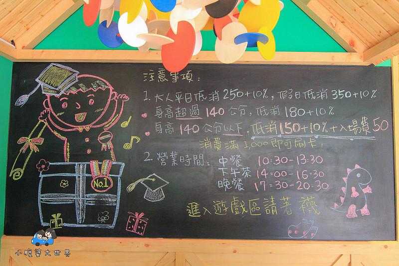 台北親子餐廳 015