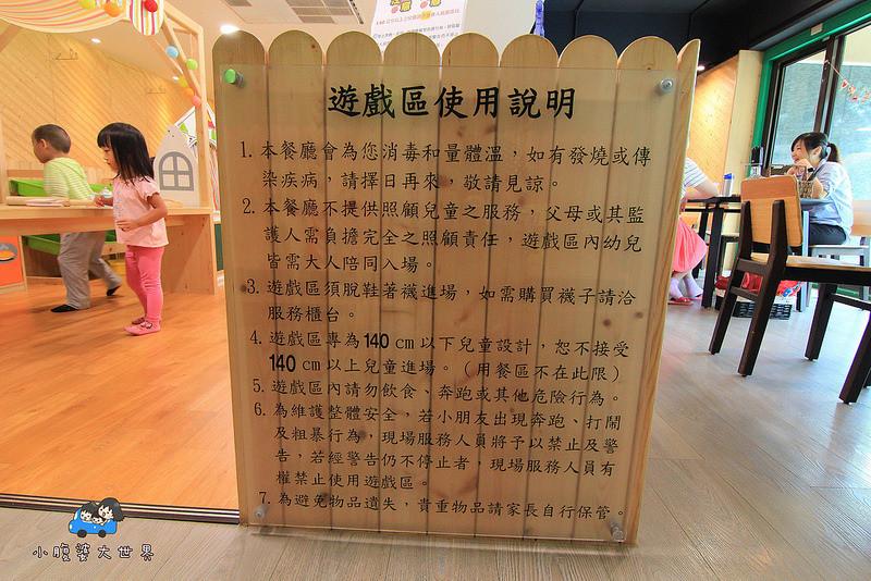 台北親子餐廳 045