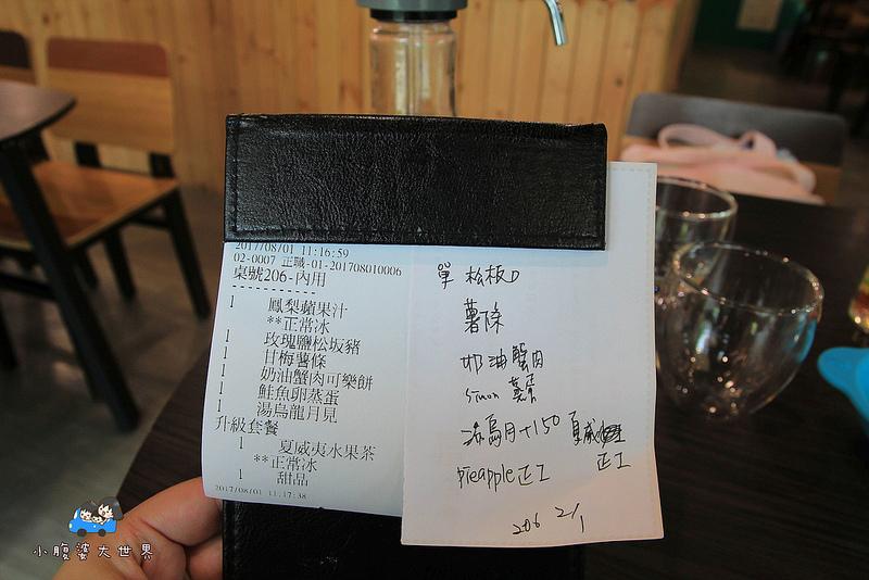台北親子餐廳 061