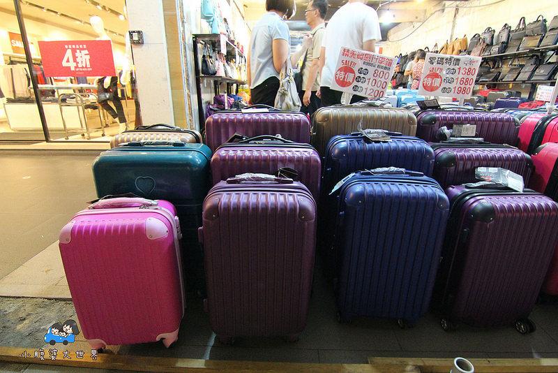 行李箱特賣愷 199