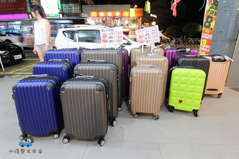 行李箱特賣愷 200