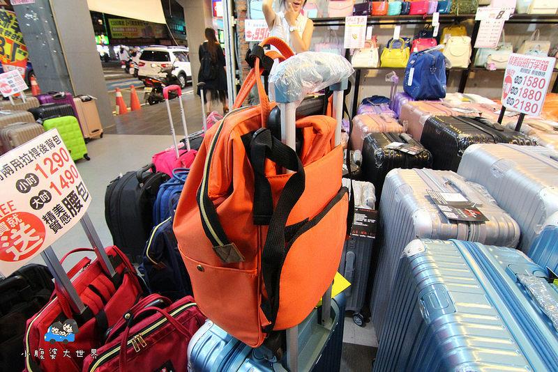 行李箱特賣愷 233