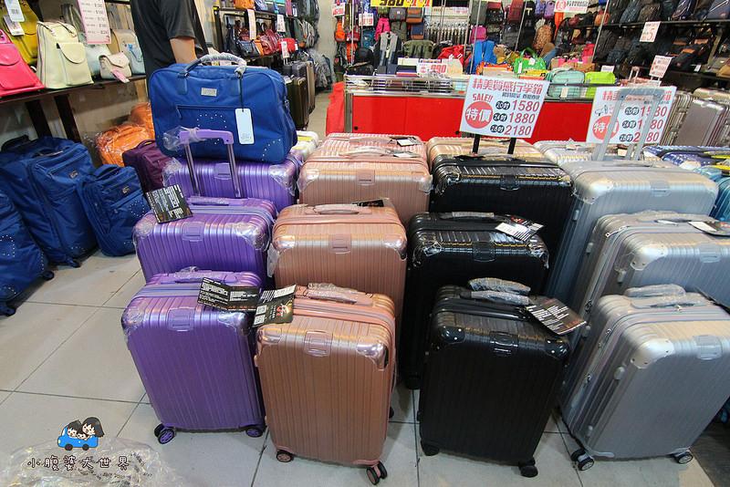 行李箱特賣愷 211