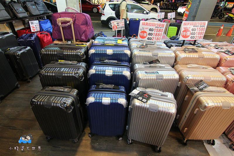 行李箱特賣愷 212