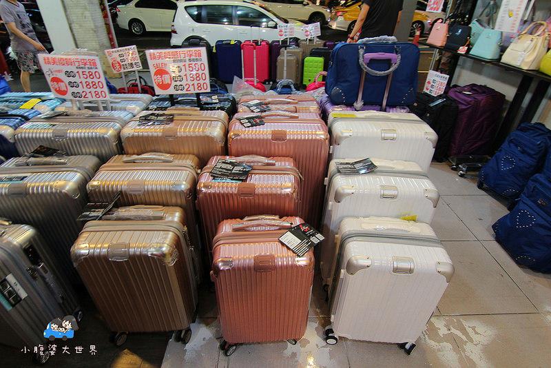 行李箱特賣愷 213
