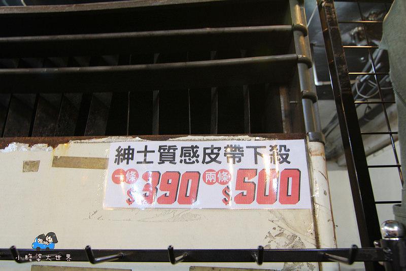 行李箱特賣愷 234