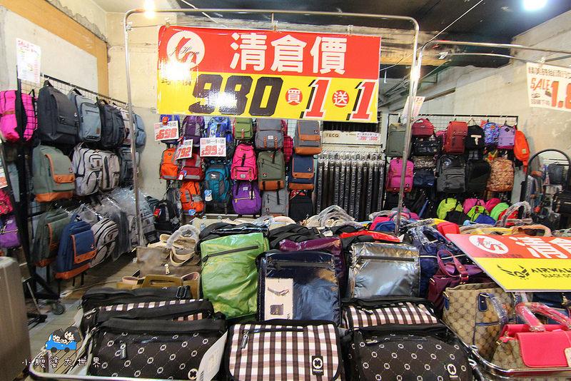行李箱特賣愷 086