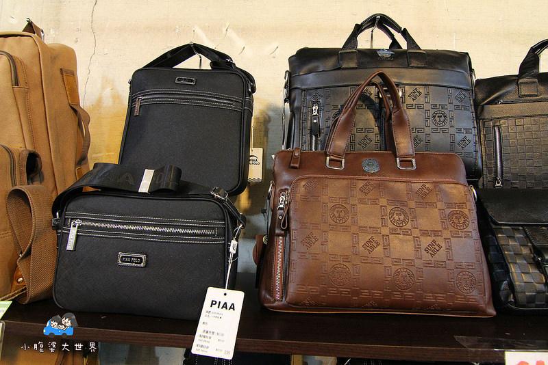 行李箱特賣愷 136