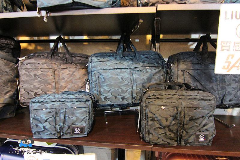 行李箱特賣愷 148