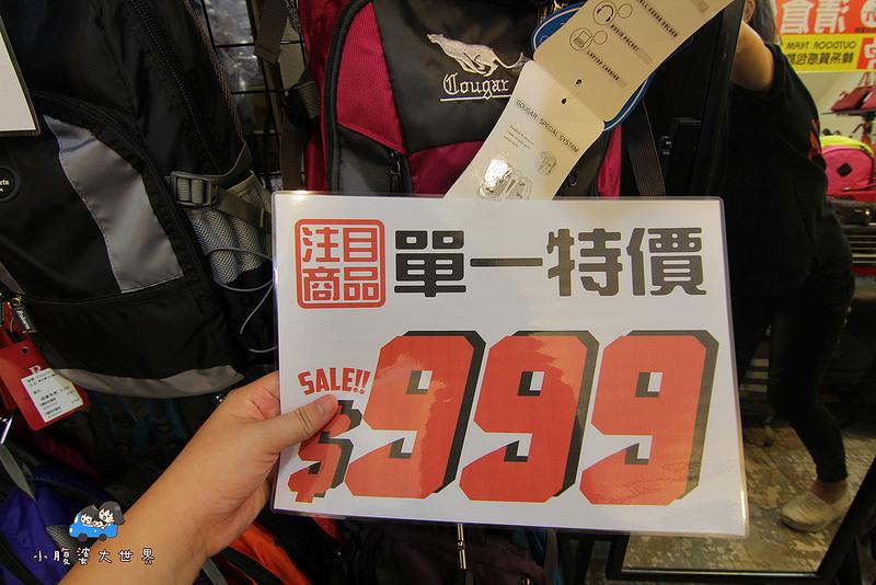 行李箱特賣 081
