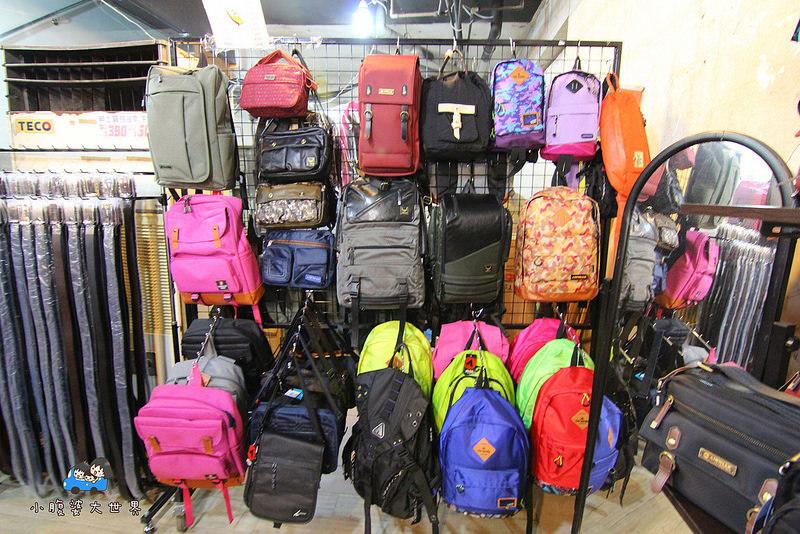 行李箱特賣愷 168