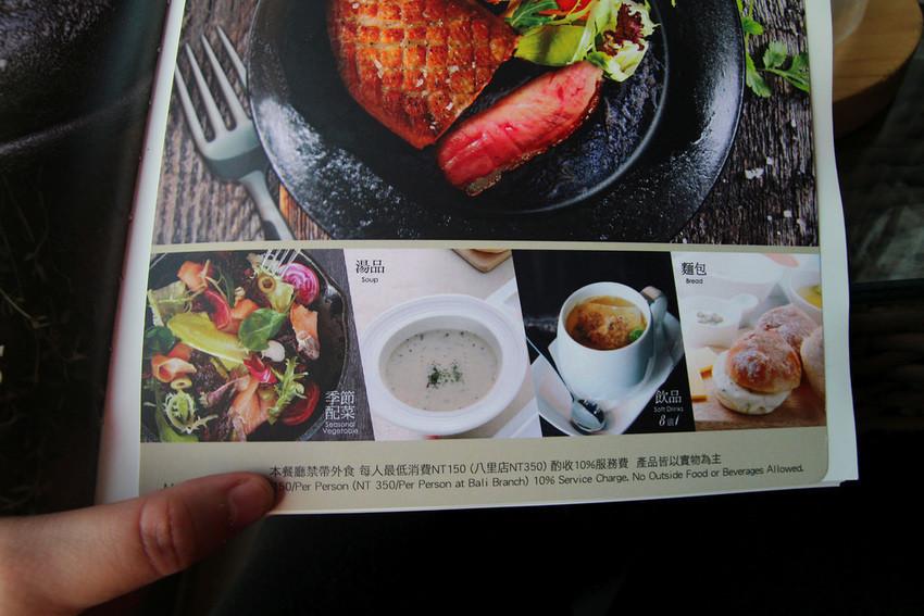 八里親子餐廳 164