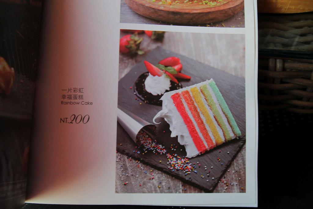 八里親子餐廳 177