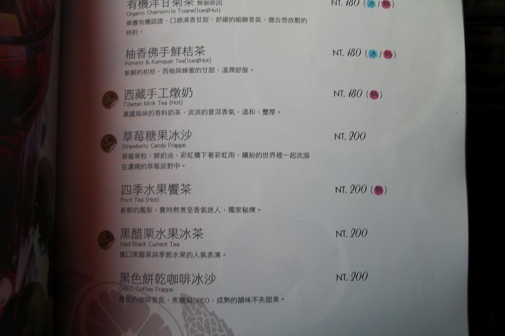八里親子餐廳 180