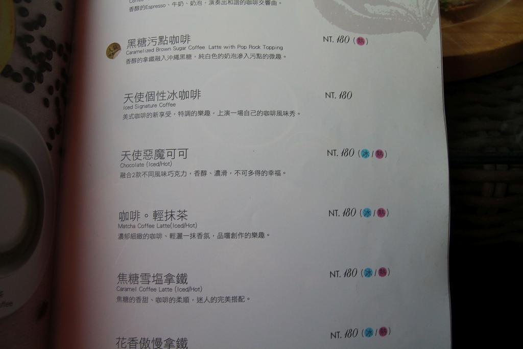 八里親子餐廳 182