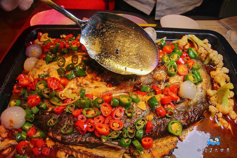 烤魚 057