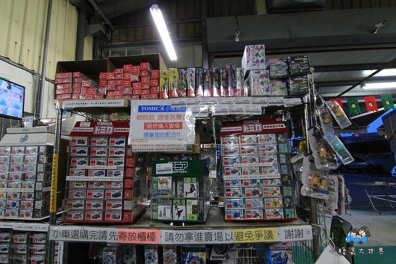 玩具特賣1 012
