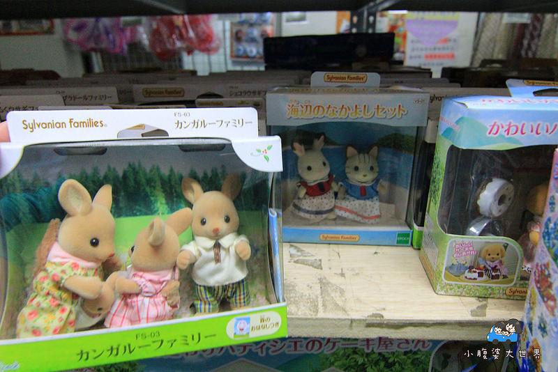玩具特賣1 025