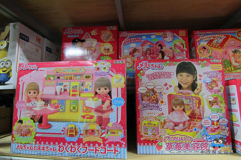 玩具特賣1 037