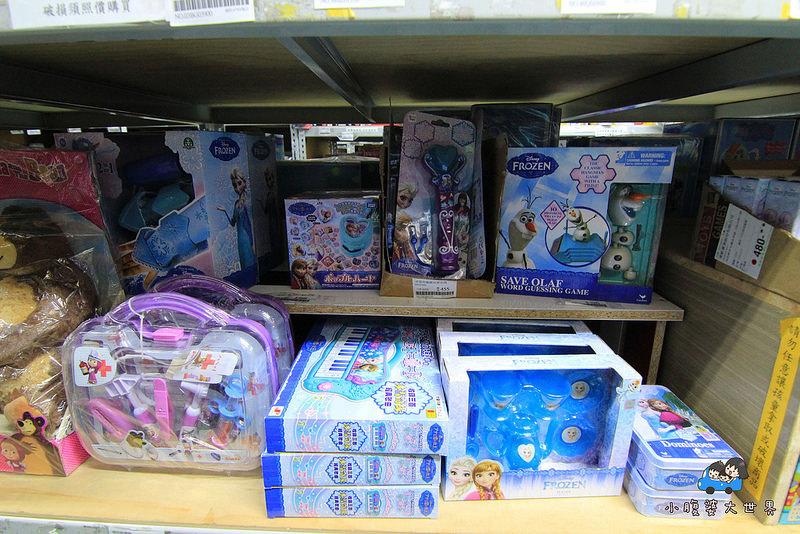 玩具特賣1 050