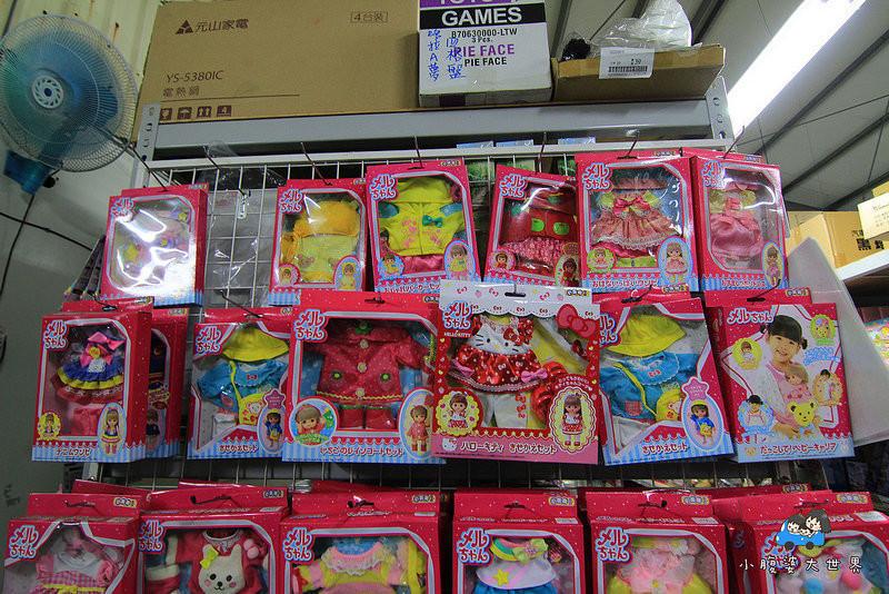 玩具特賣1 057