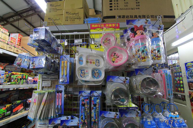 玩具特賣1 059
