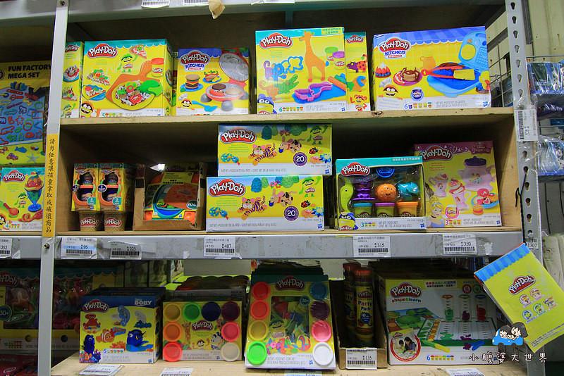 玩具特賣1 063