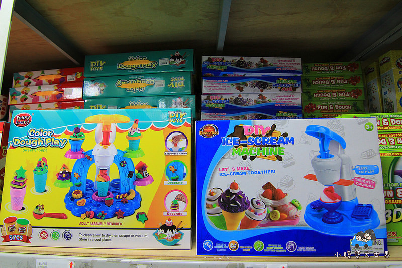 玩具特賣1 066