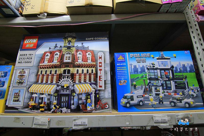 玩具特賣1 070
