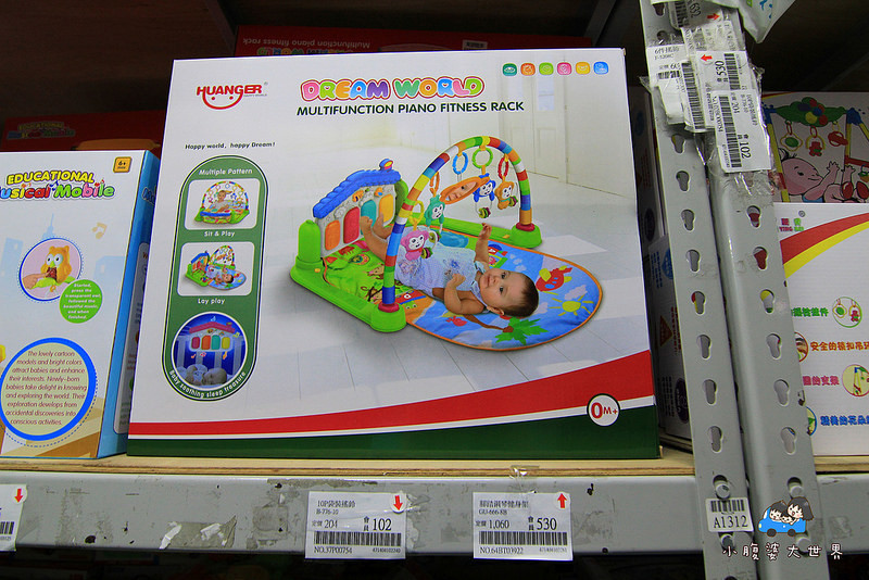 玩具特賣1 078