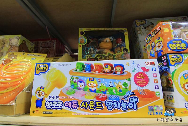 玩具特賣1 102