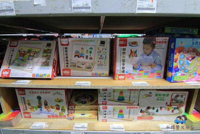 玩具特賣1 123