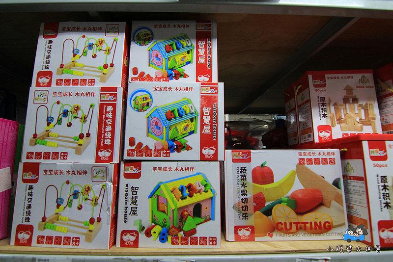 玩具特賣1 124