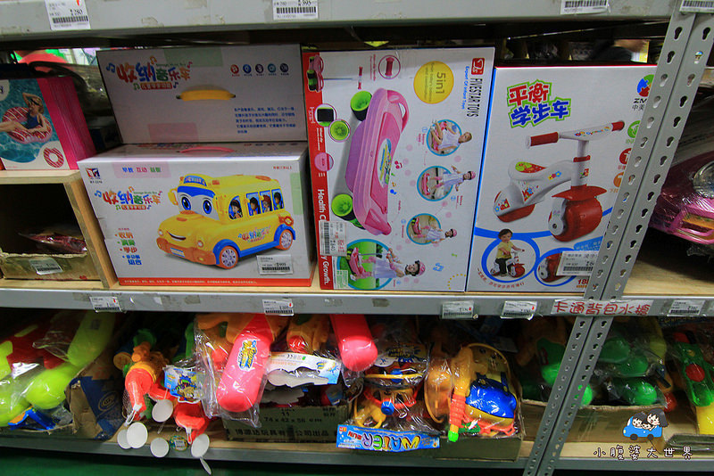 玩具特賣1 131