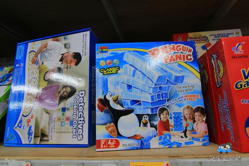玩具特賣1 156
