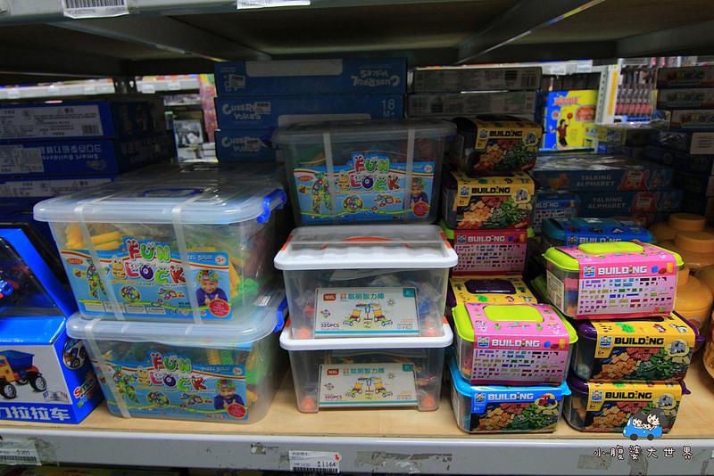 玩具特賣1 179