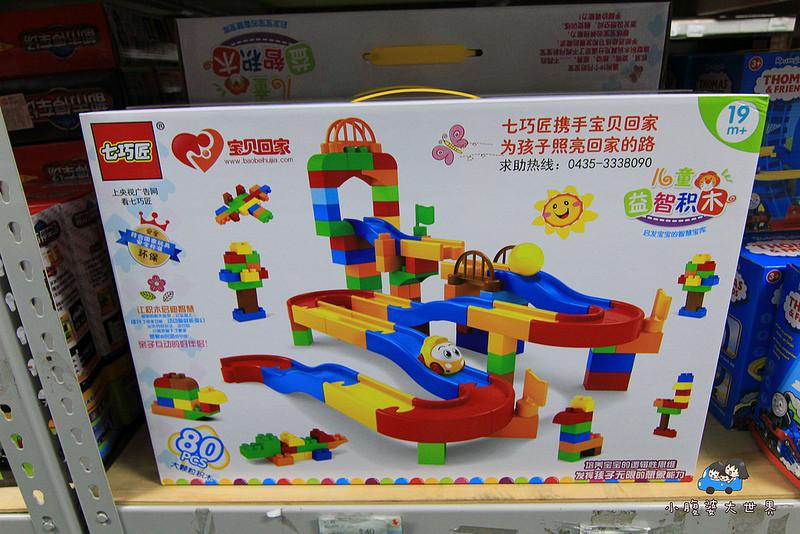 玩具特賣1 182