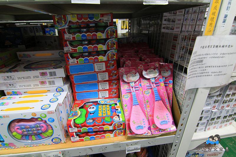 玩具特賣2 004
