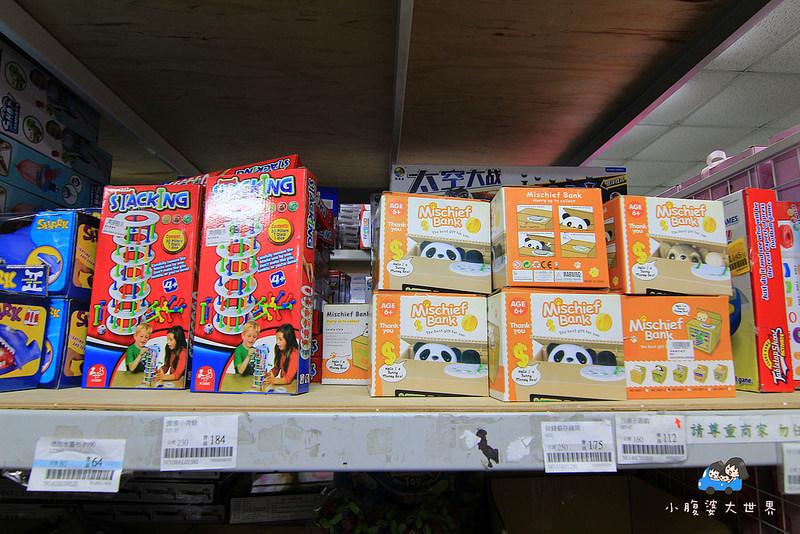 玩具特賣2 019