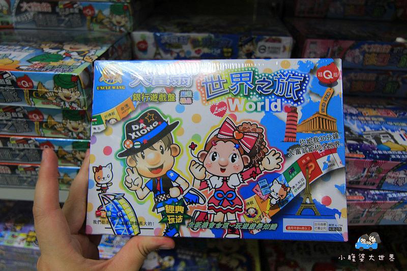 玩具特賣2 024
