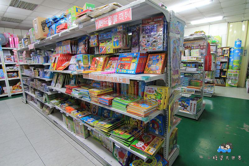 玩具特賣2 029