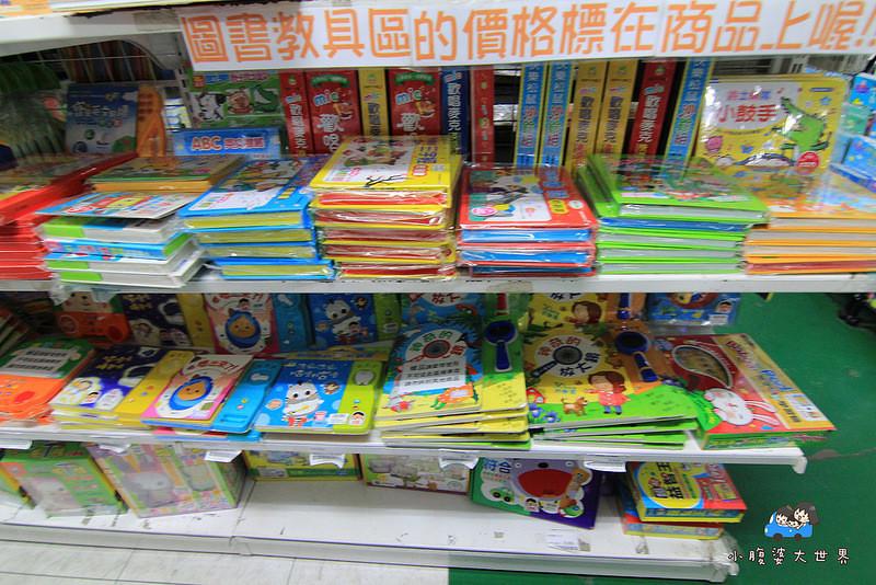 玩具特賣2 031
